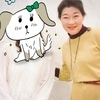 ❤️40代女性🌟恋する乙女風 キラキラ美人ご入会❤️